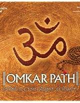 Omkar Path