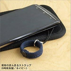docomo Xperia rayなどのスマートフォンやケータイ、小型のデジカメなどに最適!帆布のまんまるストラップ(8号帆布製/ネイビー)