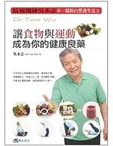 Rang Shi Wu Yu Yun Dong Cheng Wei Ni de Jian Kang Liang Yao
