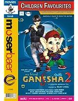 Children Favourites - My Friend Ganesha 2