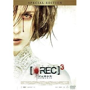 REC/レックの画像