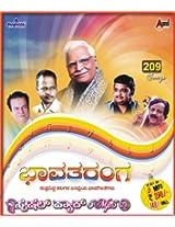 Bhavatharanga