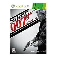 007 ブラッドストーン(xbox360)