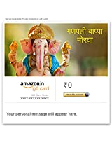 Happy Ganesh Chaturthi (Statue - Marathi) - E-mail Amazon.in Gift Card