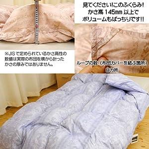 西川 国産 羽毛 布団 シングル ロング ホワイト ダウン 85% 新合繊 ピーチスキン 起毛 タッチ ピンク