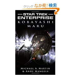 Star Trek: Enterprise: Kobayashi Maru (Star Trek : Enterprise)
