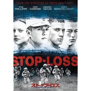 ストップ・ロス/戦火の逃亡者の画像