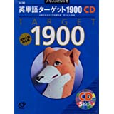 pP^[Qbg1900 4[CD] (wJUKENV)