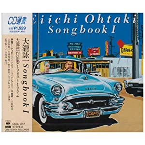 EIICHI OHTAKI Song Book I