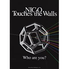 バンドスコア NICO Touches the Walls/Who are you? (BAND SCORE) (楽譜)