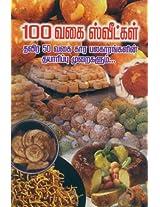 100 Varieties of Sweets