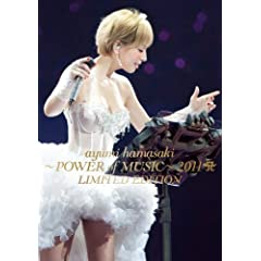 ayumi hamasaki ~POWER of MUSIC~ 2011 A(S) LIMITED EDITION [DVD]