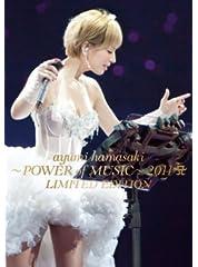 ayumi hamasaki ~POWER of MUSIC~