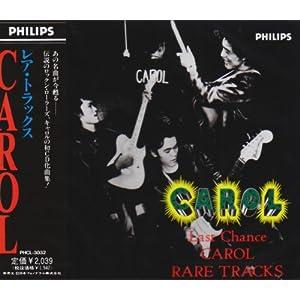 ラスト・チャンス〜キャロル・レア・トラックス