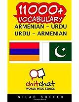11000+ Armenian - Urdu, Urdu - Armenian Vocabulary