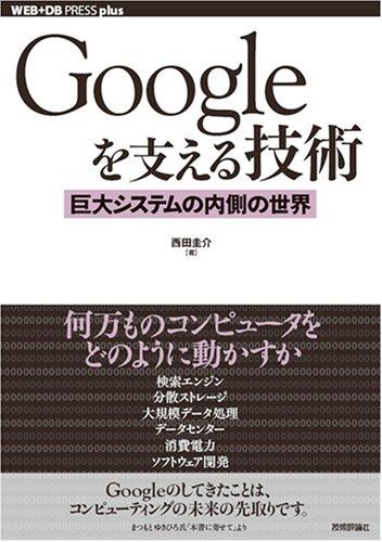 Google ショッピング検索が日本でも開始。無料で商品情報登録可能