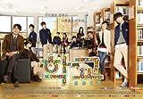 [CD]�w�Z2013 �؍��h���}OST (KBS) (�؍���)