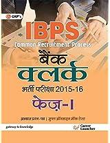 IBPS Bank Clerk Phase I (Hindi) Guide 2016