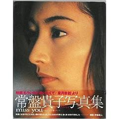 常盤貴子(42)『まれ』(NHK)に出演 仮面夫婦状態の常盤に大泉が猛チャージ中!