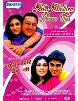 Adi Akshar Prem Na