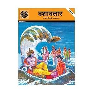 Dashavatar (10002)