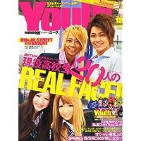 men's egg Youth 2011年5月号 小さい表紙画像