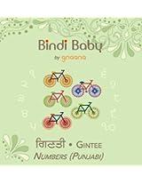 Bindi Baby Numbers (Punjabi): A Counting Book for Punjabi Kids