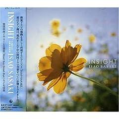 Isao Sasaki - Insigh (2005)