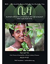 Beza, Who Saved the Forest of Ethiopia, One Church at a Time, a Conservation Story -Amharic Version