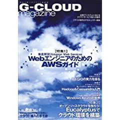 G-CLOUD Magazine