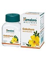 Himalaya Gokshura - 250 mg