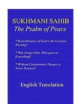 Sukhmani Sahib - English Translation: Sikh Religion Prayer, Holy Scriptures