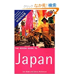 The Rough Guide to Japan (Rough Guide Japan)