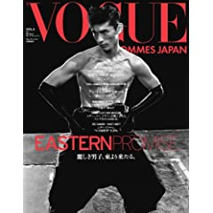 VOGUE HOMMES JAPAN VOL.6 (���H�[�O �j�b�|��2011�N3��������)