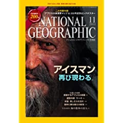 NATIONAL GEOGRAPHIC (iVi WIOtBbN) { 2011N 11 [G]
