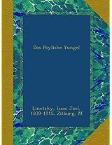 Dos Poylishe Yungel