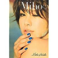 田中美保 Miho 小さい表紙画像