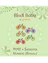 Bindi Baby Numbers (Bengali): A Counting Book for Bengali Kids