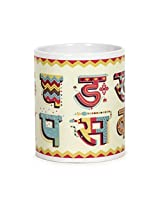 Chumbak Akshar Madness Coffee Mug, 300ml