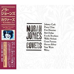 Nora Jones『カヴァーズ~私のお気に入り』