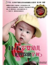0 to 6-Year-Old Infant Nursing Care Book