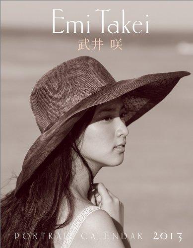 武井咲 2013年 カレンダー