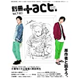 +act. Vol.7 (2012)\CULTURE SEARCH MAGAZINE (jbNV[Y 180)