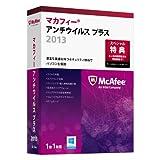 マカフィー アンチウイルス プラス 2013 1台用 (最新版)