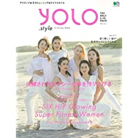 YOLO.style 2017年Vol.2 小さい表紙画像