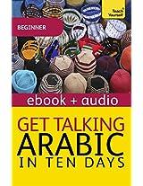Get Talking Arabic  in Ten Days: Teach Yourself (Kindle Enhanced Edition): Kindle audio ebook (Teach Yourself Audio eBooks)