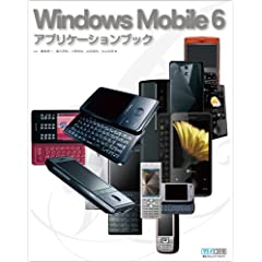 http://www.amazon.co.jp/gp/product/4839929319?ie=UTF8&tag=access_to-22&linkCode=as2&camp=247&creative=7399&creativeASIN=4839929319