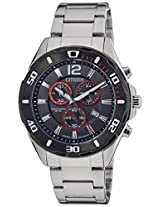 Citizen Analog Black Dial Men's Watch - AN7110-56F