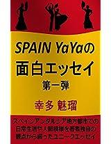 SPAIN YaYa No OmosiroEssei (YaYa No OmosiroEssei Siriizu)