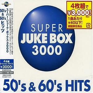 50's & 60's Hits